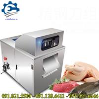 Máy cắt thịt cá đông lạnh- Máy thái thịt cá tươi công nghiệp